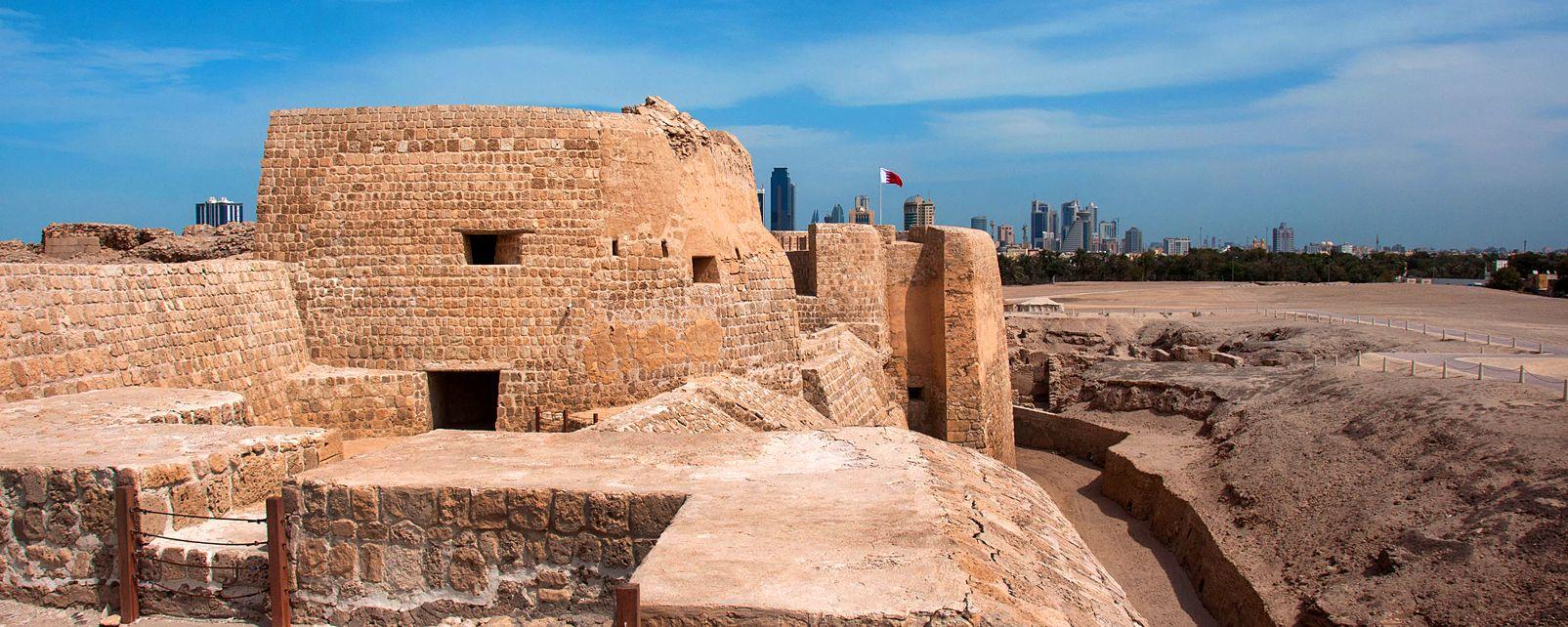 Le fort de Bahre�n