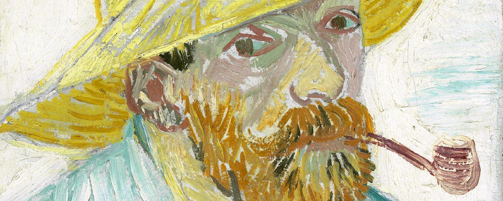Fondation Van Gogh , L'entrée de la Fondation Van Gogh , France