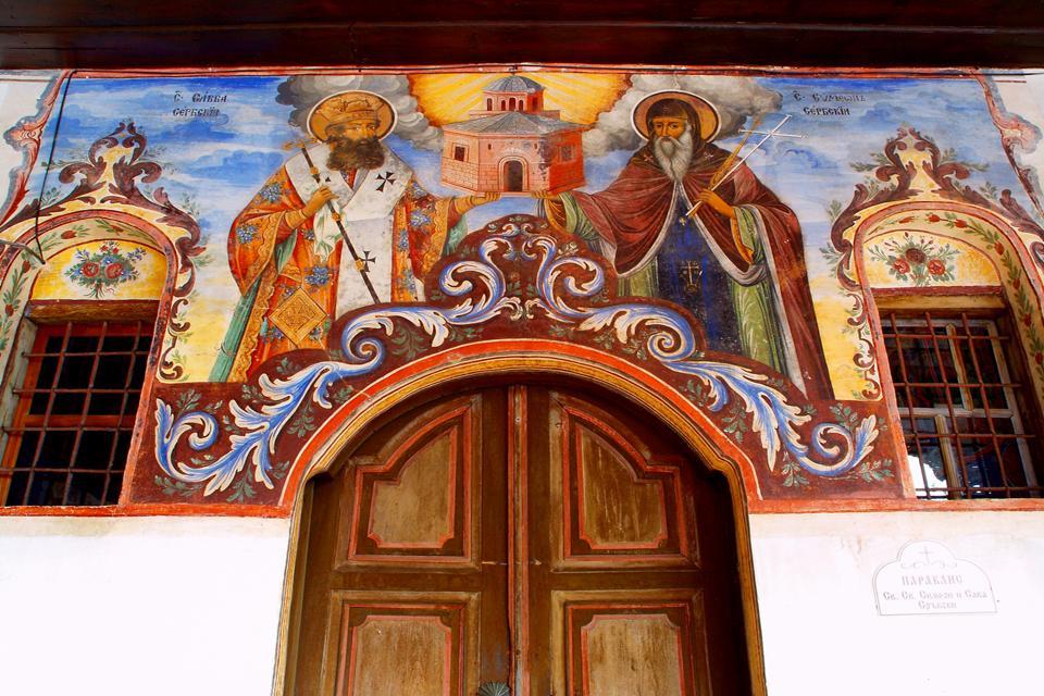 The Rila monastery , no title ! , Bulgaria