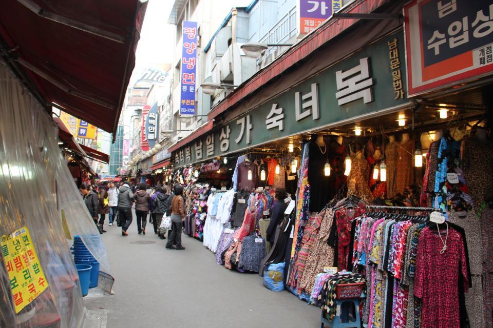 Il mercato di Namdaemun , Corea del Sud