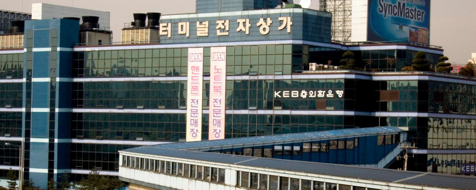 Le marché électronique de Yongsan, Le shopping, Corée du Sud