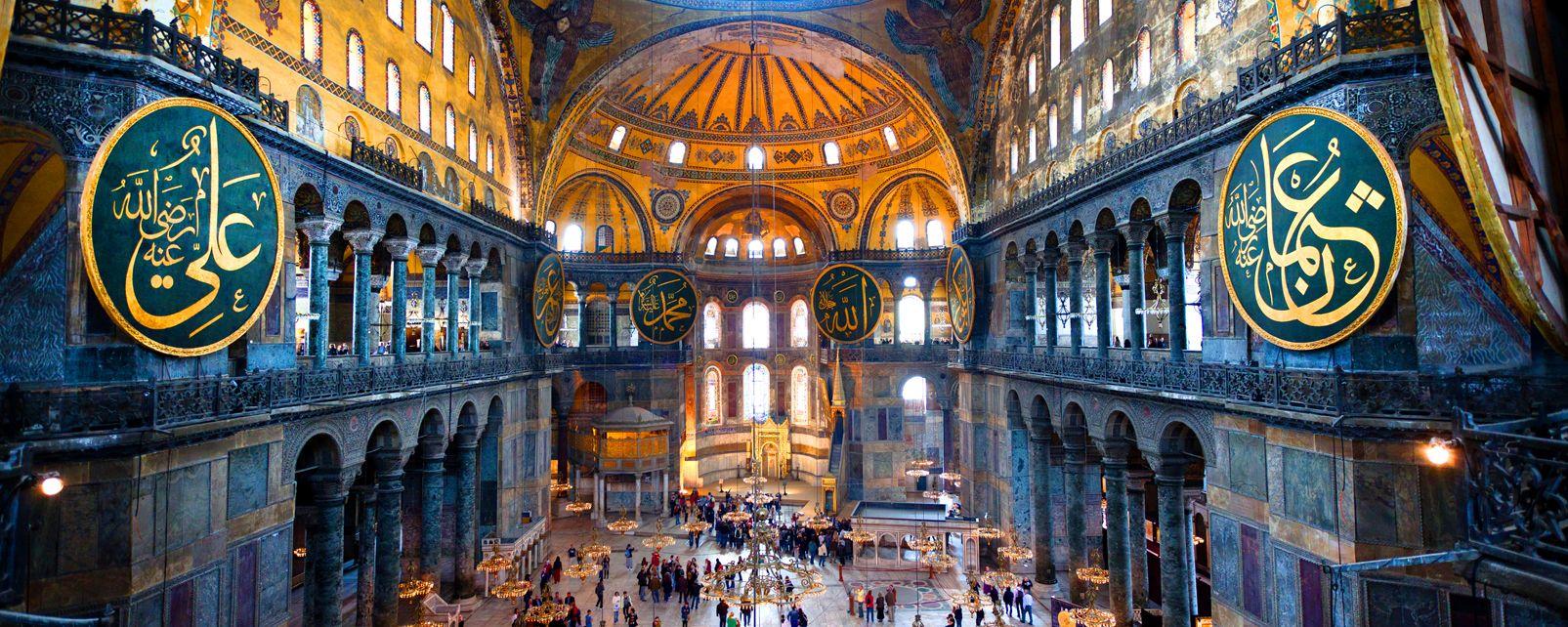 St. Sophia Museum , St Sophia Museum , Turkey