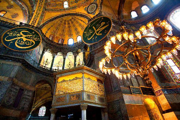 Museo de Santa Sofía , La arquitectura bizantina , Turquía