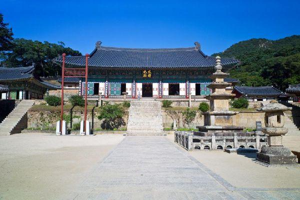 Le temple Haeinsa , Corée du Sud