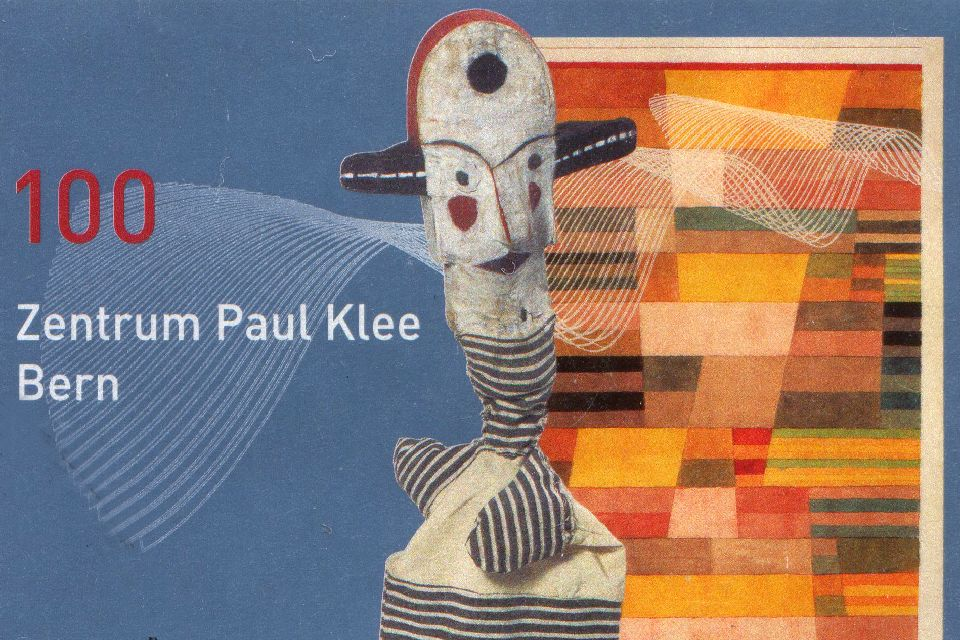 The Zentrum Paul Klee , The Paul Klee Centre , Switzerland