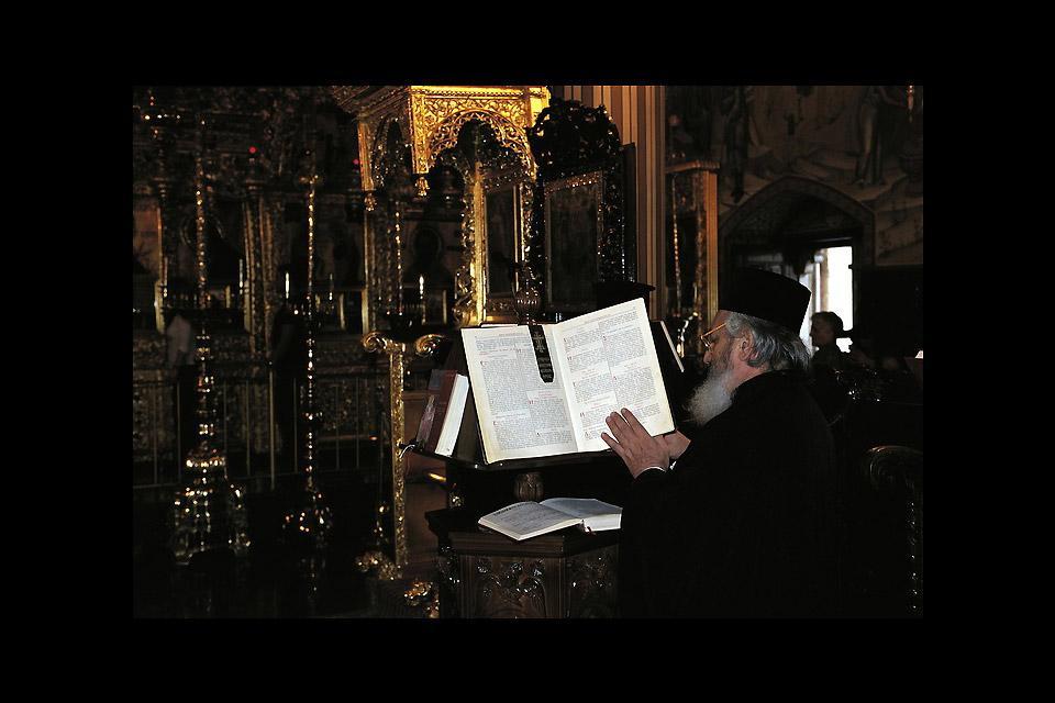 Le monastère de Kykkos , Mass in Cyprus , Cyprus