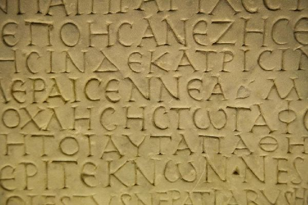 I Musei Vaticani , Italia