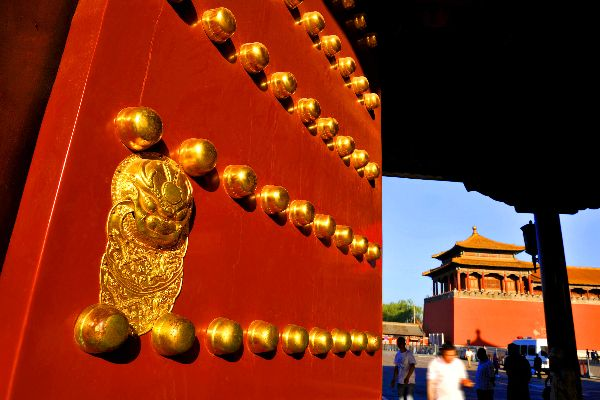 The Forbidden City in Beijing , A huge city , China