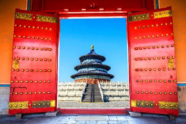 The Forbidden City in Beijing , Entering the Forbidden City , China