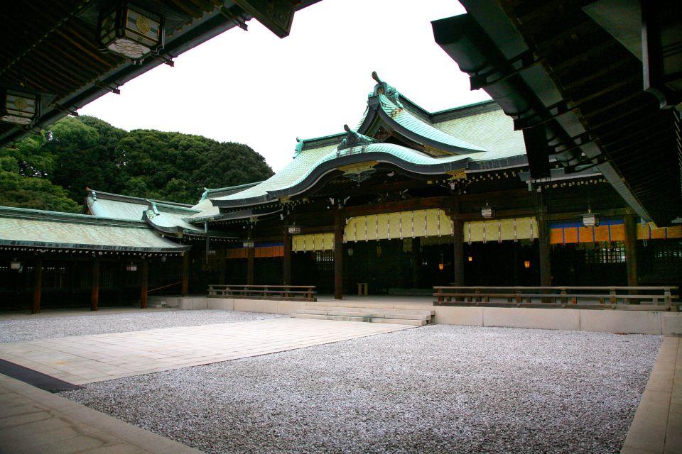 TOKYO- Meiji Jingu , Un sanctuaire shinto , Japon