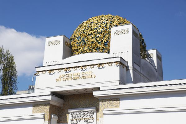 , The Secession Hall, Museums, Vienna, Austria