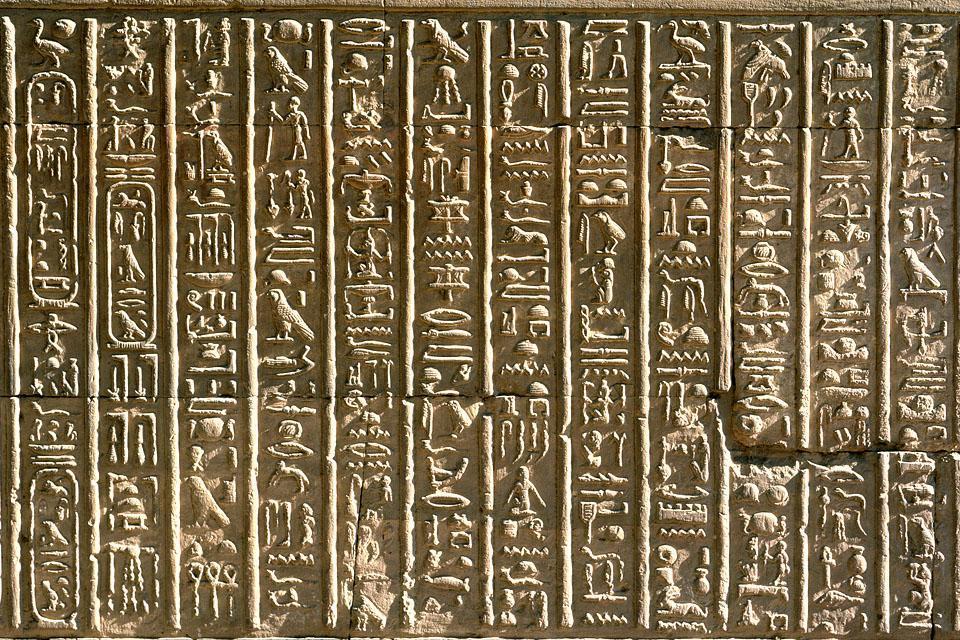 Le temple de Kôm Ombo , Egypte