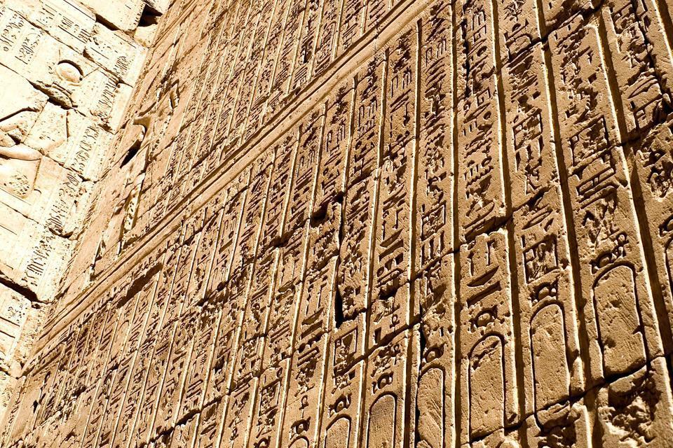 Edfu , Egypte