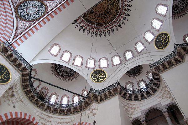 La Mosquée de Soliman le Magnifique , Turkey