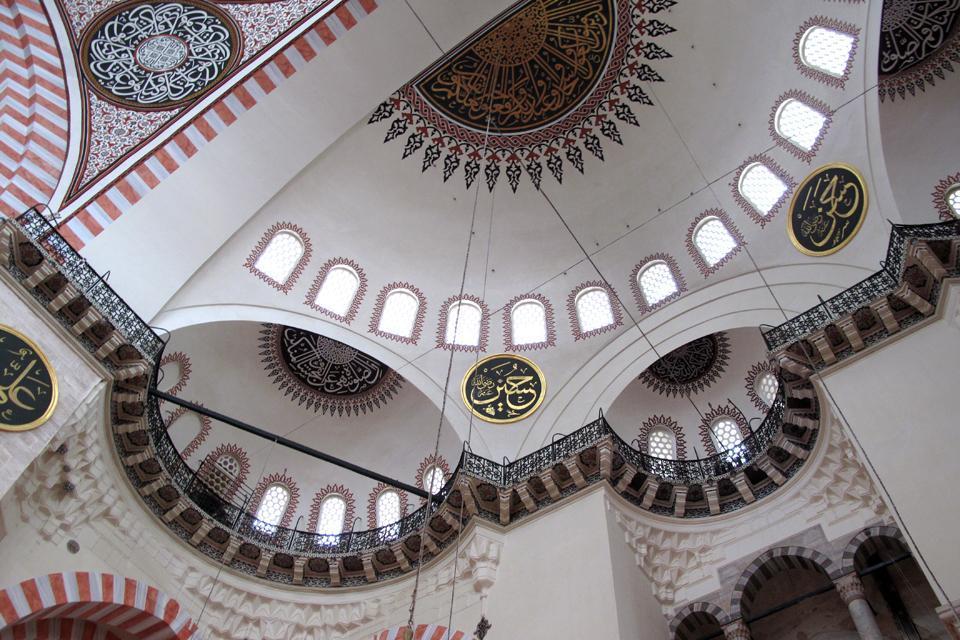 La Mosquée de Soliman le Magnifique , Türkei