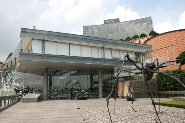 Leeum, Los museos, Corea del Sur