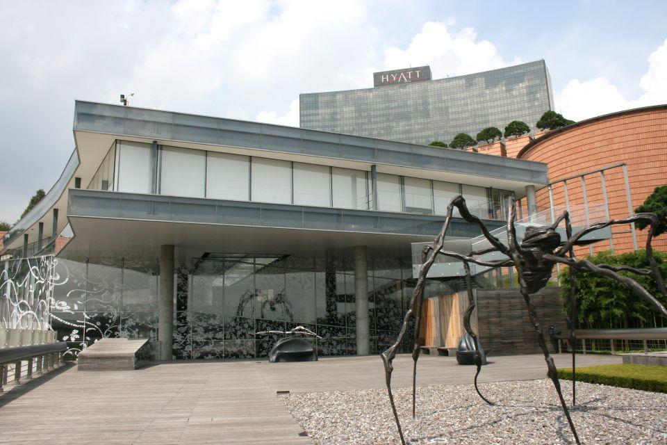 Leeum, Museums, South Korea