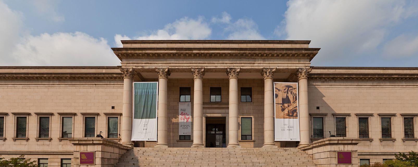 Le musée d'art contemporain de Séoul, Museums, South Korea