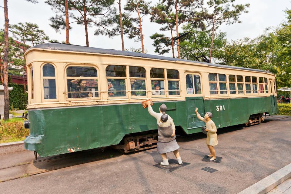 Les musées d'Histoire et d'Ethnographie , Südkorea