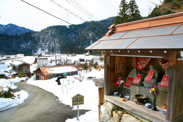 Miyama , Nature and divinities , Japan