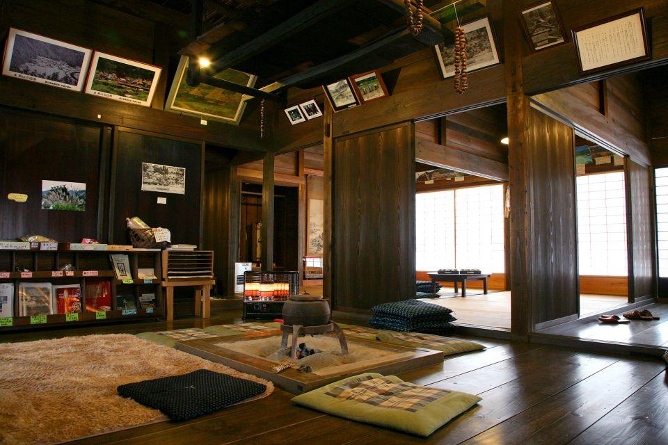 Miyama , El Museo de Miyama , Japón