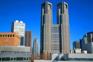 City Hall, Tokyo , Tokyo's City Hall , Japan