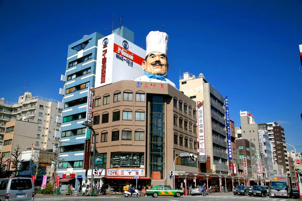 TOKIO- Los paísajes urbanos , Tokio incongruente , Japón