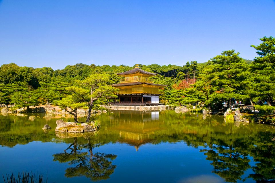 Kinkakuji, Kyoto , The Kinkaku-ji in Kyoto , Japan