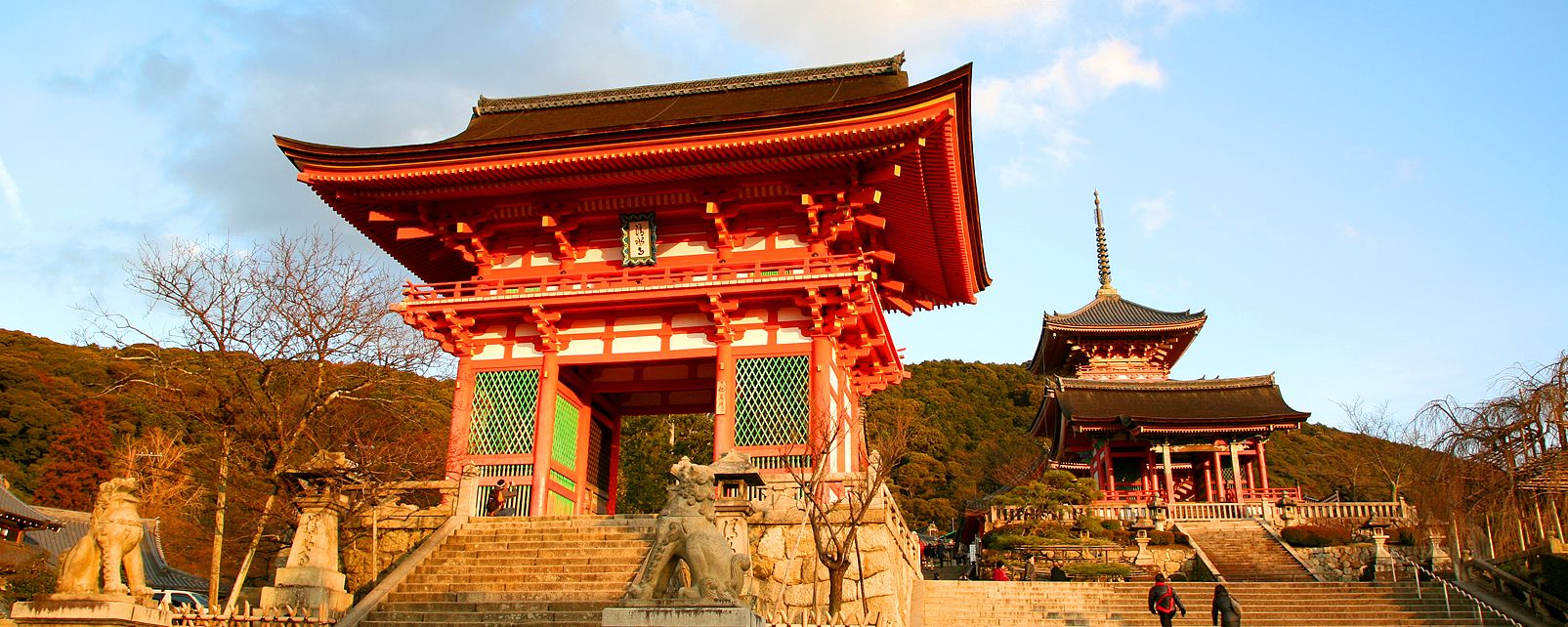 Kyomizudera, Kyoto , The Kiyomizu-dera temple , Japan