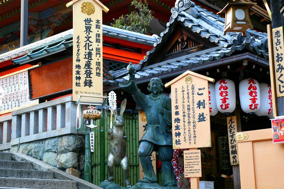 Kyomizudera, Kyoto , Pilgrimage to Kiyomizu-dera , Japan