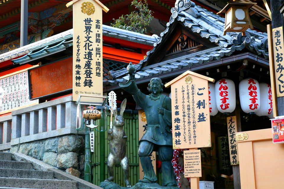 KYOTO- Kiyomizu-dera , Pélerinage au Kiyomizu dera , Japon
