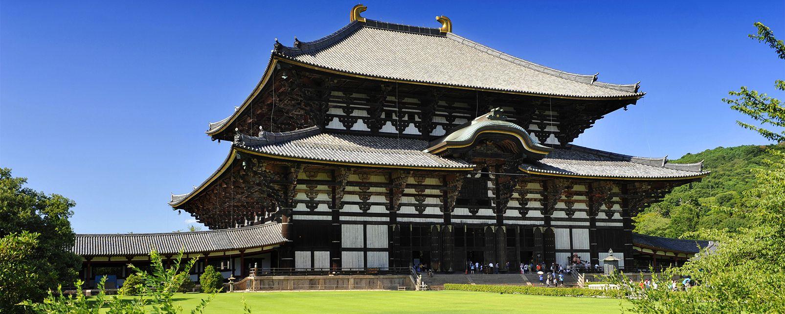 Todaiji, Nara , The Todai-ji in Nara , Japan