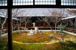 Kennin Ji, Kyoto , The Kennin-ji Temple in Kyoto , Japan