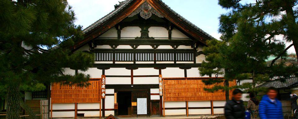 KYOTO- Kennin Ji - Giappone