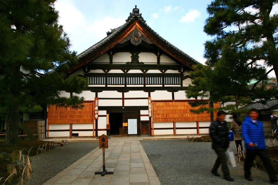 KYOTO- Kennin Ji , Templo y jardín zen , Japón