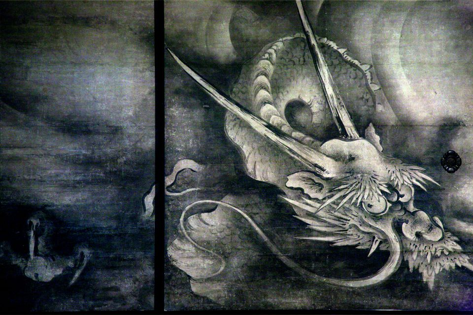KYOTO- Kennin Ji , El Año del Dragón , Japón