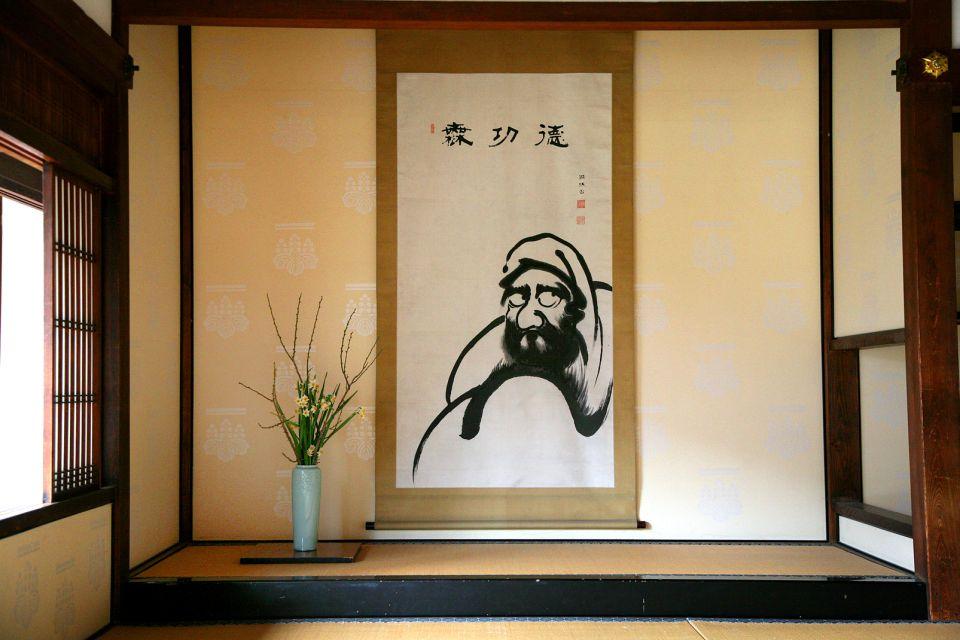 KYOTO- Kennin Ji , Bodhidharma y Daruma , Japón