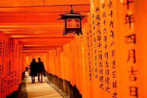 Fushimi Inari Taisha, Kyoto , The sanctuary of Fushimi Inari Taicha, Kyoto , Japan