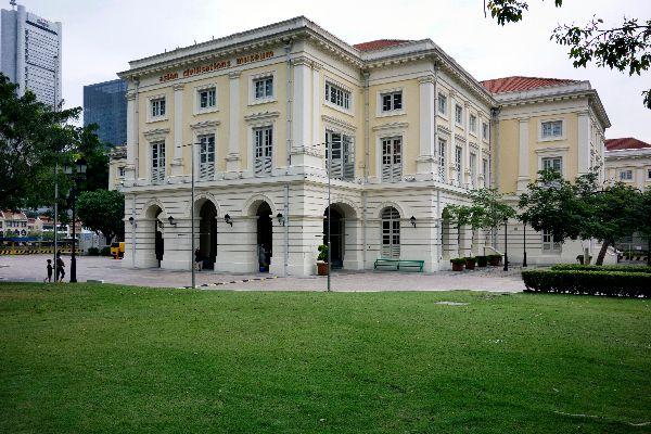 Le musée des Civilisations asiatiques , Singapore