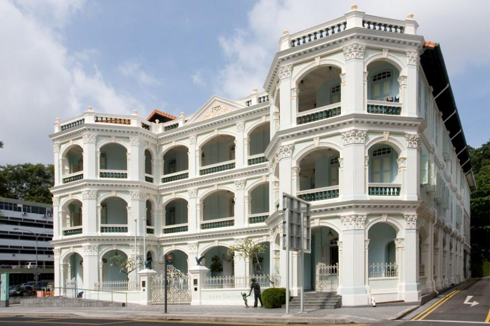 Le musée Peranakan , Singapur