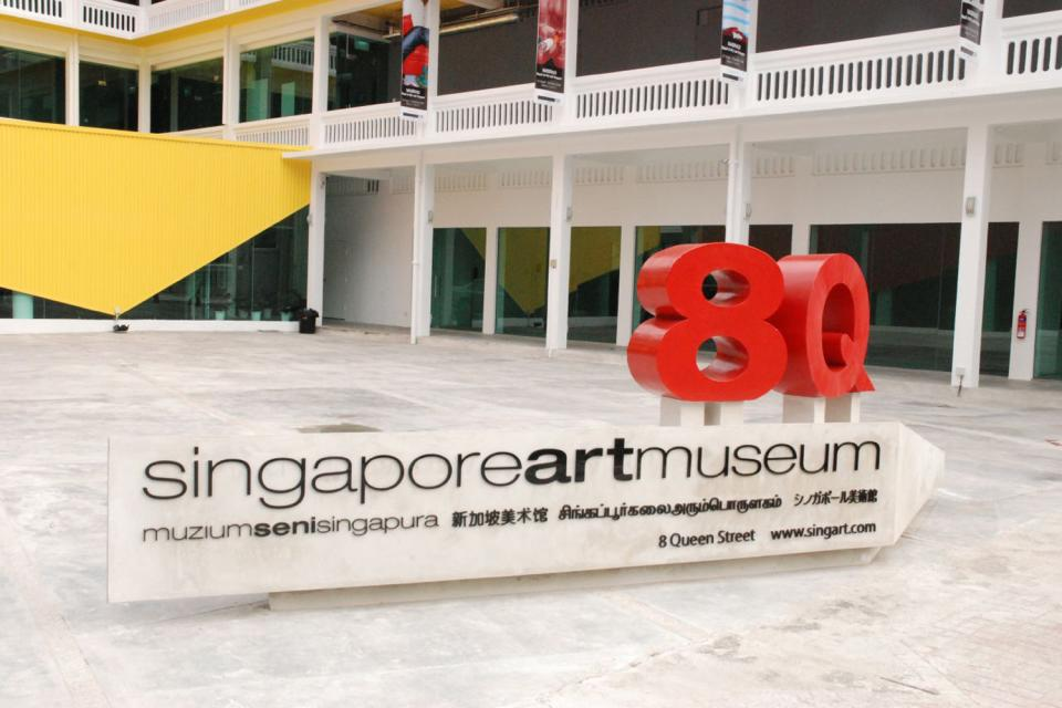 Le Singapore Art Museum , Singapur