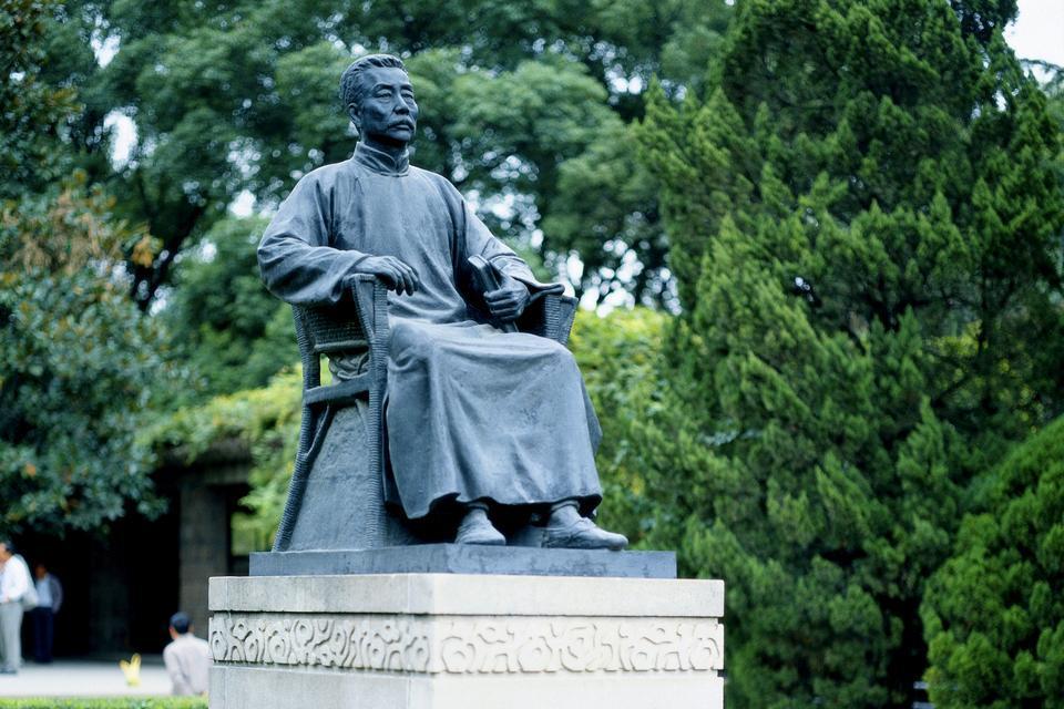 La littérature , Le musée national de la littérature moderne , Chine