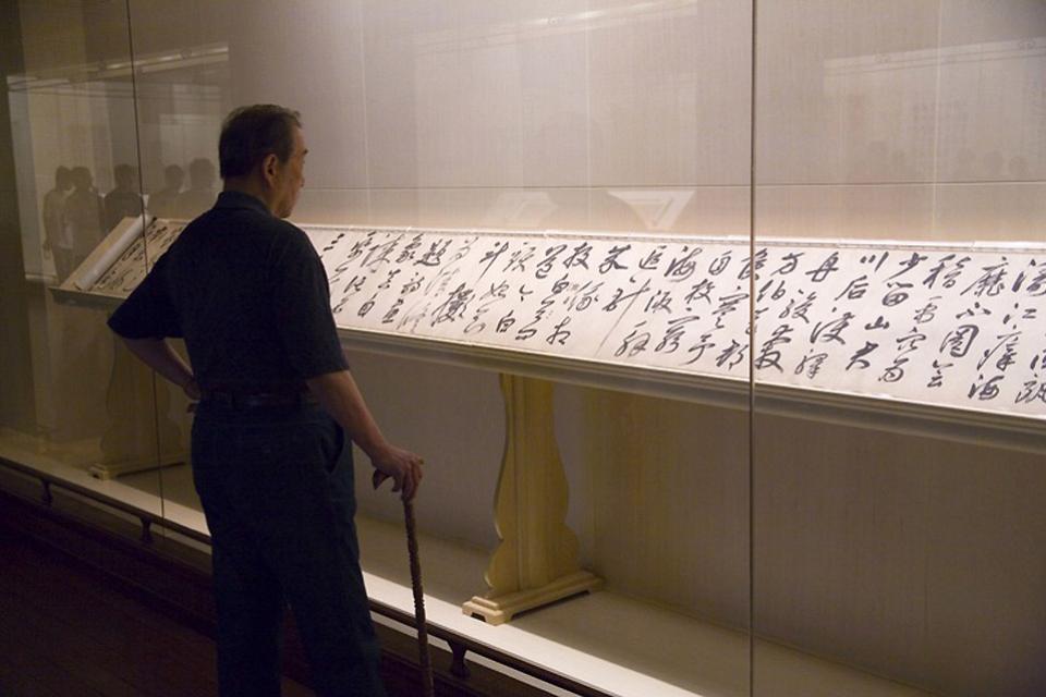 La littérature , Exposition de calligraphies chinoises , Chine
