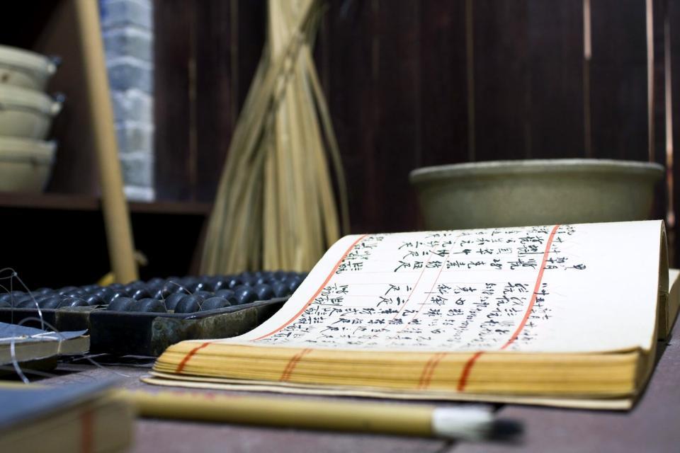 La littérature , Chine