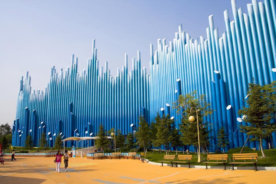 Le cinéma , Les parcs d'attraction à Pékin , Chine