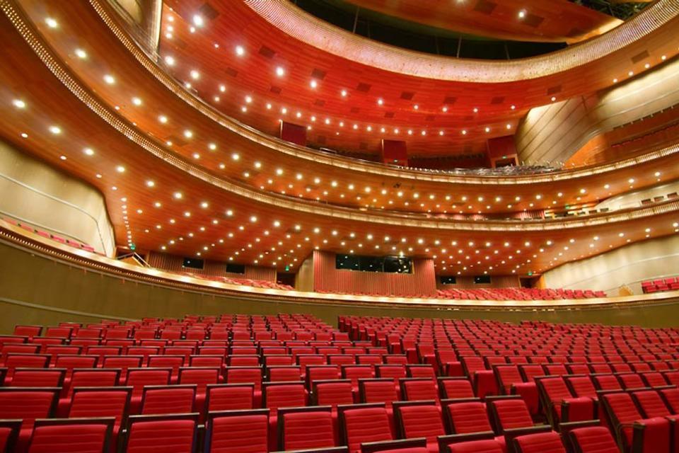 Le cinéma , Le Grand théâtre national de Pékin , Chine