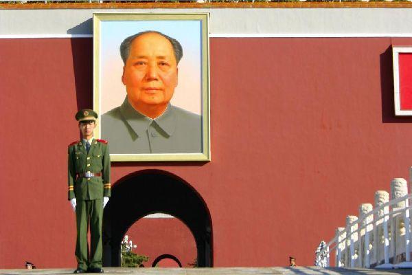 Le musée d'histoire de Chine , Portrait de Mao Zedong , Chine