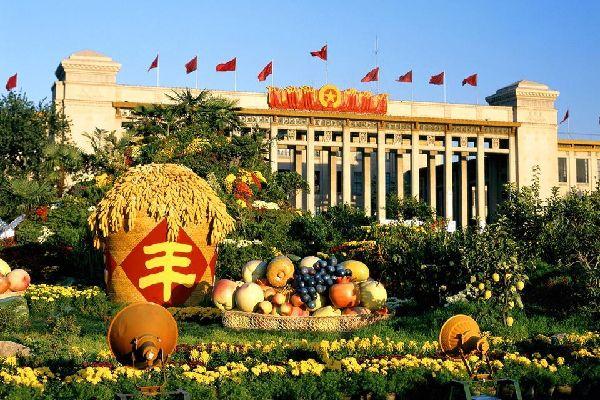 Le musée d'histoire de Chine , Chine