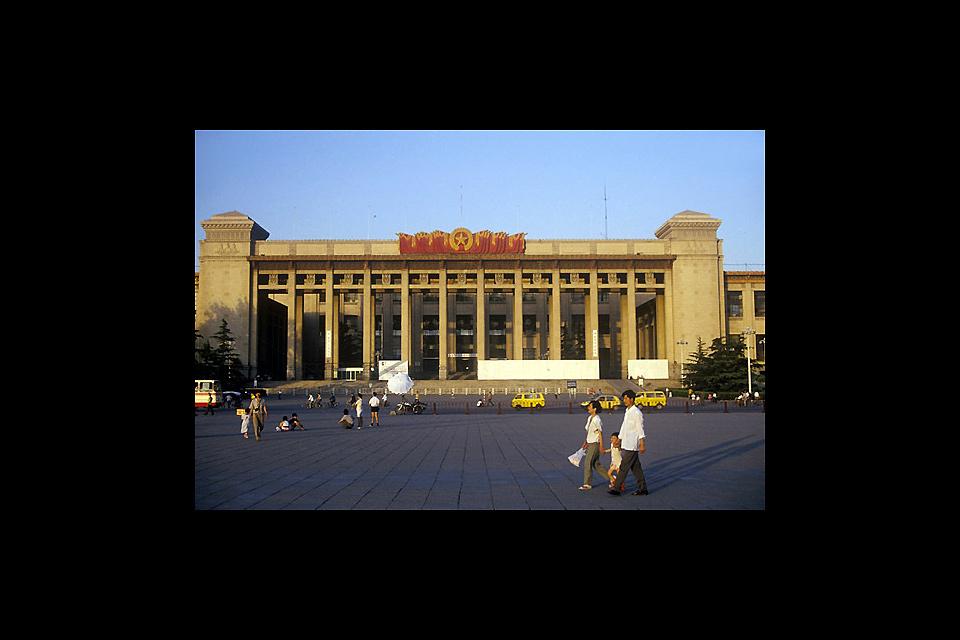 Il museo di storia della Cina , Cina