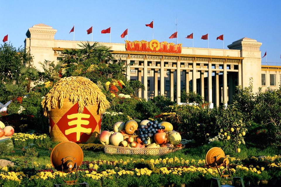 Il museo di storia della Cina , Il Museo di Storia della Cina , Cina